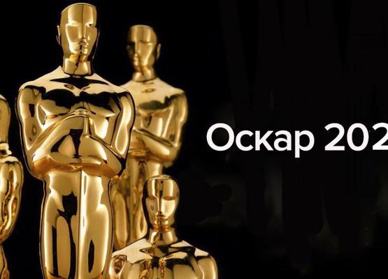Лучшие фильмы года по мнению оскаровского комитета