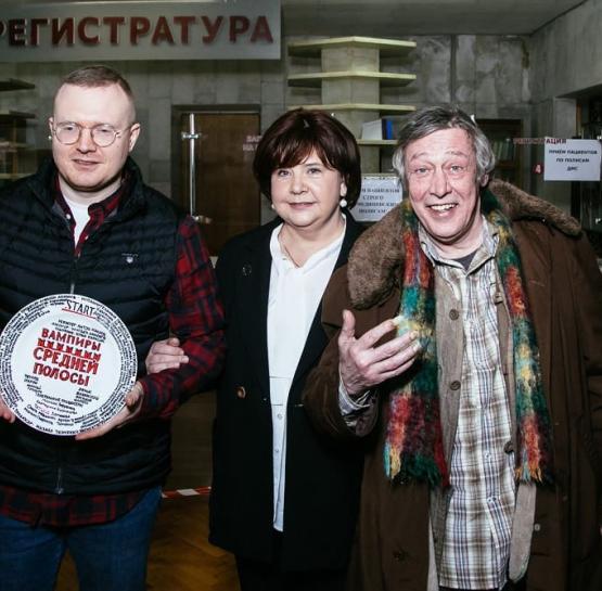 Михаил Ефремов станет вампиром