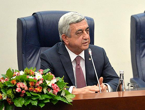 You as well must change as we try to do: Serzh Sargsyan