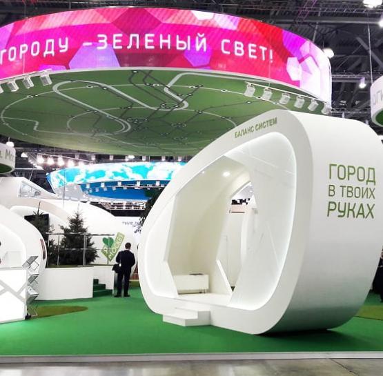 Экотех 2017: итоги года экологии в России