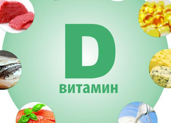 Будем здоровы: как получить витамин D осенью