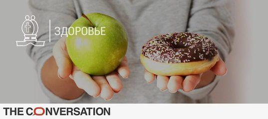 Все мы из-за чего-то умрем, так почему бы не пасть жертвой вкусных пончиков?