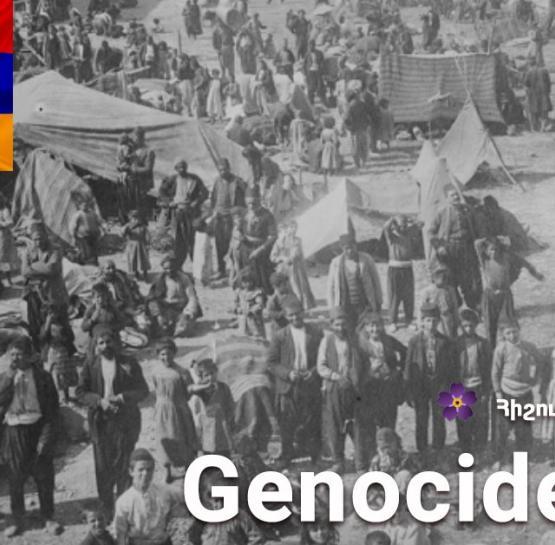Հիշում ենք և պահանջում․ Հայոց ցեղասպանության 105 տարելից․ Տարածիր թող ամբողջ աշխարհը թող տեսնի սա