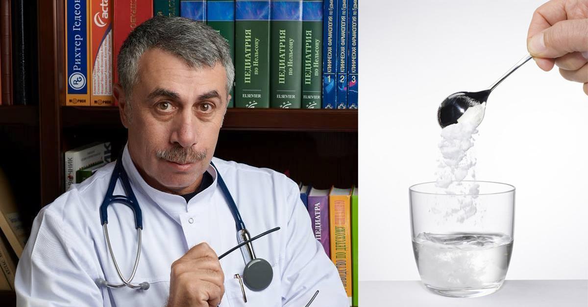 Վերականգնեք օրգանիզմի հեղուկը ՝ խմելով սա․ Բժիշկ Կոմարովսկի